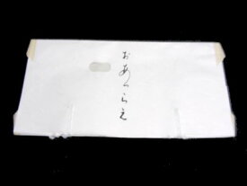 きものたとう紙薄紙付き(中)5枚セット きものお手入れ便利グッツ【キモノ仙臺屋の和装小物特集】折らずに配送は有料