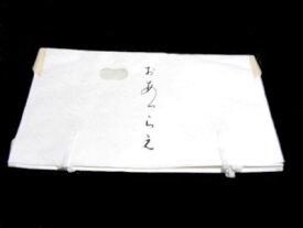 きものたとう紙薄紙付き(小)5枚セット きものお手入れ便利グッツ【キモノ仙臺屋の和装小物特集】折らずに配送は有料