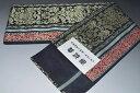 博多小袋帯(博多半巾帯)−No.2089普段きものに◎の半幅帯【キモノ仙臺屋の和装小物特集】