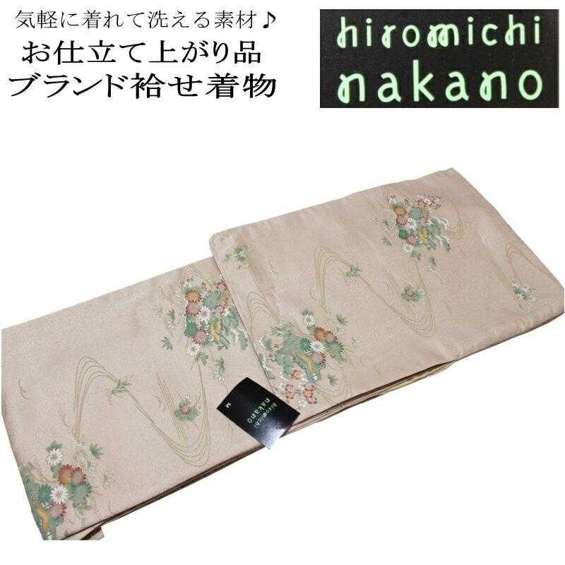【送料無料】ヒロミチナカノ/お仕立て上がり 袷せ 着物 -No.060(hiromichi nakano ブランド)