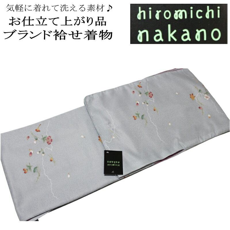 【送料無料】ヒロミチナカノ/お仕立て上がり 袷せ 着物 -No.064(hiromichi nakano ブランド)