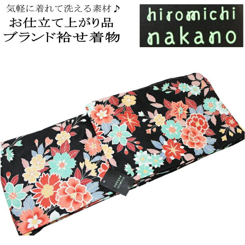 【送料無料】ヒロミチナカノ/お仕立て上がり 袷せ 着物 -No.065(hiromichi nakano ブランド)