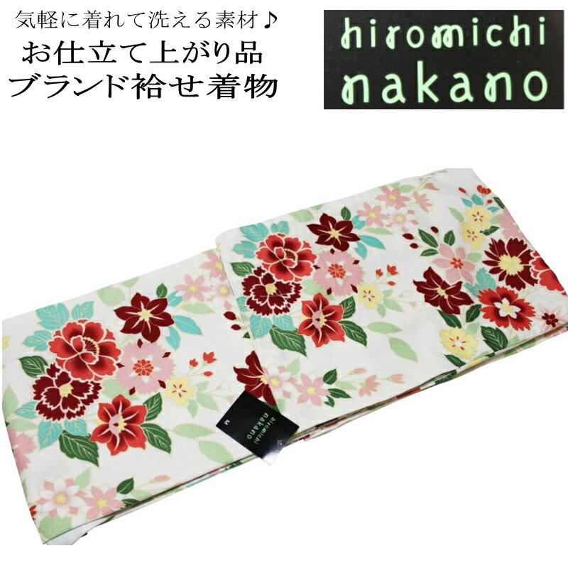 【送料無料】ヒロミチナカノ/お仕立て上がり 袷せ 着物 -No.066(hiromichi nakano ブランド)
