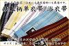 Yukata one piece of article (black plain / woman business) 59% of しじら texture cotton hemp plain fabric senses OFF
