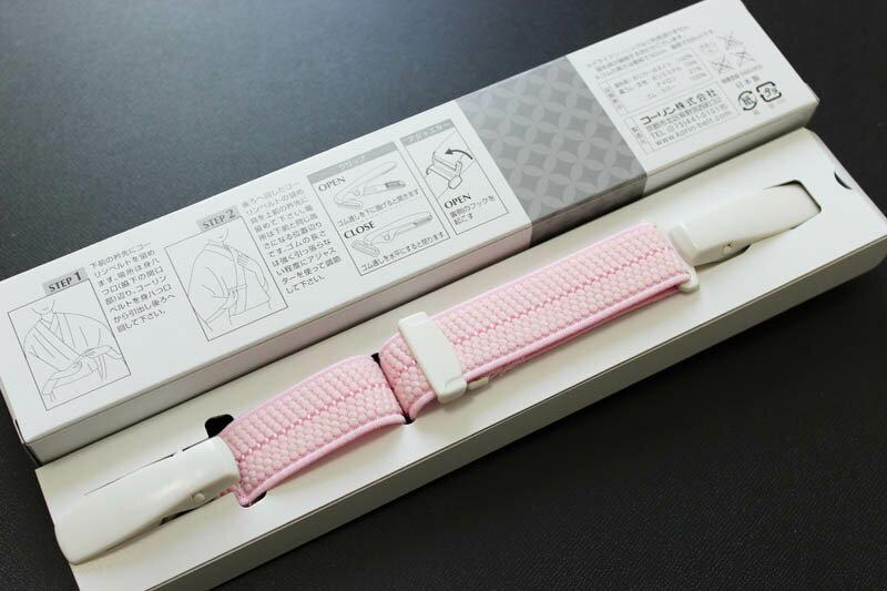 コーリンベルト(ピンク色/箱入り/エコノミー)日本製 コーリンベルト 着付けベルト