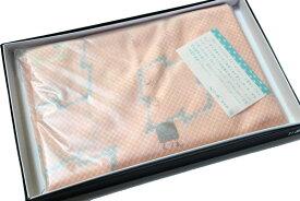 まっかわびしピンクNo.304/刺子風呂敷100センチ・風呂敷・むす美・三巾 綿100%刺し子部分ポリ100%(サイズ100cm)暖簾(のれん)やエコバック包み、テーブルクロスなど。贈答用にも◎日本製品