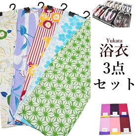 ☆☆☆驚き価格!!!送料無料浴衣3点セット福袋☆☆☆(女性 浴衣 セット 3点セット )