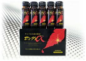 生物資源研究所 センダンα 50ml×60本【送料無料!】