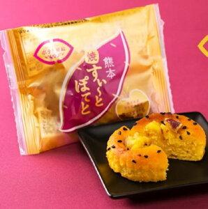 熊本菓房 銘菓 すいーとぽてと 12個入 送料無料 ギフト 包装 のし対応 敬老の日 手土産 贈答 さつまいも からいも お取り寄せ