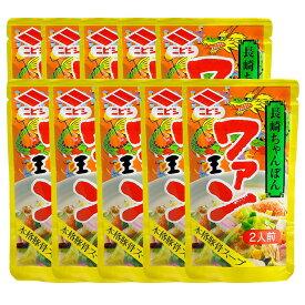 ニビシ ワァンちゃんぽんスープ 80g(2人前)×10袋 長崎 ちゃんぽん 本場 豚骨 白濁 ニビシ 人気