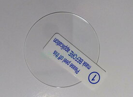 27mm 28mm 29mm 30mm 31mm 32mm 33mm 34mm 35mm 36mm 37mm 38mm 39mm 40mm 41mm 42mm 44 46 SmartWatch (スマートウォッチ) 腕時計 円形 ガラスフィルム フィルム 液晶保護フィルム シート