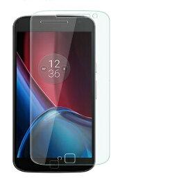 Motorola Moto G4 Plus フィルム 液晶保護フィルム 液晶 保護 シート 液晶カバー スマートフォン 光沢フィルム film