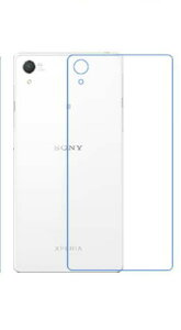 ソニー Sony Xperia Z2 SO-03F docomo [ 背面 ] 背面フィルム 光沢フィルム