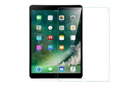 iPad Pro 10.5 ガラスフィルム フィルム 液晶保護フィルム 、強化ガラス 保護シート タブレット