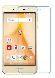 UQ mobile AQUOS L2/L フィルム 保護フィルム クリア シート film 液晶 光沢タイプ pet