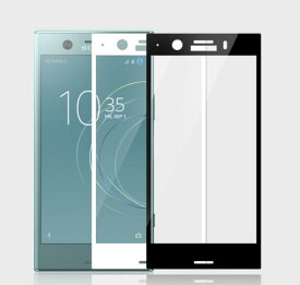 docomo Xperia XZ1 Compact SO-02K フィルム ガラス 曲面 強化ガラス全面保護 Sony ソニー film クリアシート 白 金 黒