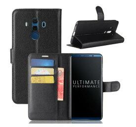 Huawei Mate 10 pro 手帳型 ケース スタンド カバー レザーデザイン カード 収納 ポケット ソフト 1