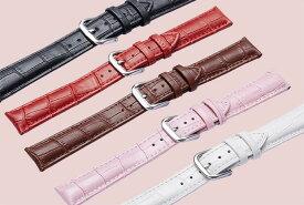 時計ベルト 18mm 20mm 22mm 24mm 本革 防水 時計バンド 腕時計ベルト 黒 ブラック 腕時計