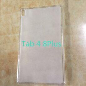 Lenovo TAB4 8 Plus ケース 2017 ソフト 保護 カバー クリア 衝撃 擦り傷防止 TPU 背面 TAB 4 8 Plus プラス