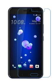 Android One X2 HTC U11 Life U Ultra U12 PLUS U12+ フィルム 液晶保護フィルム シート カバー 光沢 film