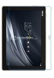 ZenPad 10 Z301MFL Z301M フィルム asus 液晶保護フィルム シート カバー 光沢 film