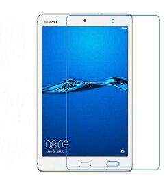 Huawei M3 lite 8 フィルム 701hw 702hw MediaPad M3 Lite S 8.0 ガラスフィルム 8インチ 液晶保護フィルム 強化ガラス 保護シート タブレット