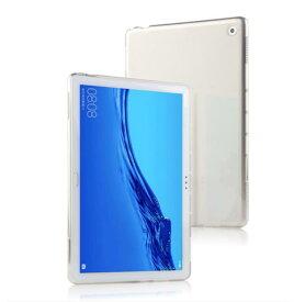 Huawei 10.1インチ MediaPad M5 lite 10 ケース タブレット カバー TPUケース シリコン ソフトケース タブレット クリア