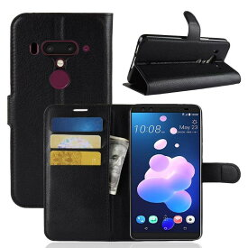 HTC U12+ U12 Plus 手帳型 ケース スタンド u12plus カバー pu レザーデザイン カード 収納 ポケット
