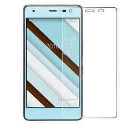 Qua phone QZ KYV44 digno a ガラスフィルム フィルム 液晶保護フィルム 、強化ガラス 保護シート