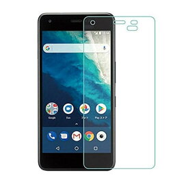 Android One S4 DIGNO J 704KC ガラスフィルム フィルム 液晶保護フィルム 、強化ガラス 保護シート