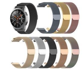 時計バンド ウォッチベルト ステンレス マグネット式腕時計バンド スマート時計バンド 全7色 幅 18mm 20mm 22mm 交換ベルト メッシュバンド garmin galaxy huawei amazfit foosil