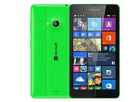 Microsoft Lumia 535 フィルム 液晶保護フィルム 液晶 保護 シート カバー スマートフォン 光沢フィルム film
