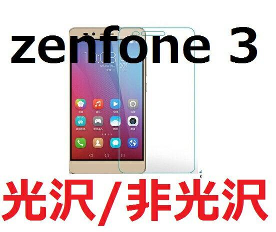Asus ZenFone 3 ZE552KL フィルム 光沢 非光沢 液晶保護フィルム 液晶 保護 シート カバー film