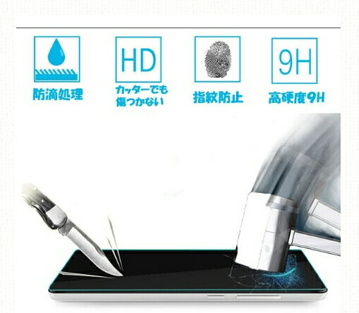 Sony Xperia Z4 SO-03G/SOV31 フィルム 背面 ガラス シート カバー ガラスシート