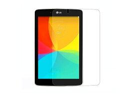 LG G Pad 8.0 V480 フィルム 液晶保護フィルム 液晶 保護 シート カバー スマートフォン 光沢フィルム film