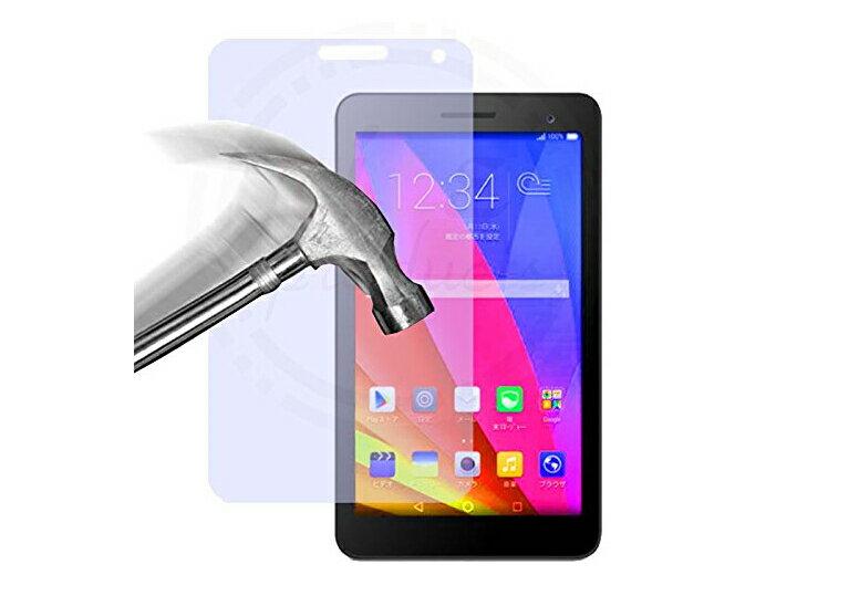 Huawei MediaPad T1 7.0 ガラスフィルム フィルム 液晶保護フィルム 、強化ガラス 保護シート タブレット
