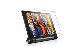 Lenovo YOGA Tab 3 850F 8インチ ガラスフィルム フィルム 液晶保護フィルム 、強化ガラス 保護シート タブレット