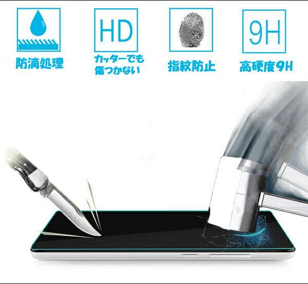 Lenovo TAB2 Y!mobile 501LV 8インチ A8-50F ガラスフィルム フィルム 液晶保護フィルム 、強化ガラス 保護シート タブレット