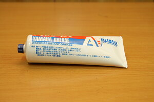 ヤマハ純正 グリースA 250g チューブ入り (耐水性タイプ) グリス