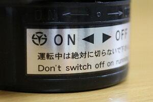 和船用バッテリースイッチE-108Wメインスイッチ