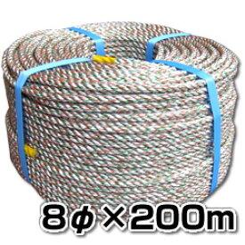 テトポリ雑色ロープ【巻売】 8φx200m たこつぼロープに! タコツボ 蛸壷 蛸壺
