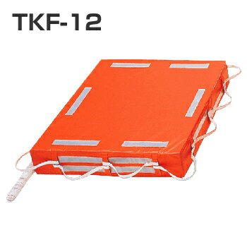 TKF-12 JCI検査品 【高階救命器具】 [送料別途発生します。]