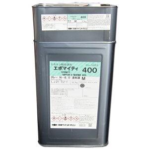 エポマイティ400M 20kg【日本ペイント・ニッペ】