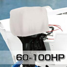 BMO 船外機カバー 撥水加工 ヘッドカバータイプ 60-100hp用