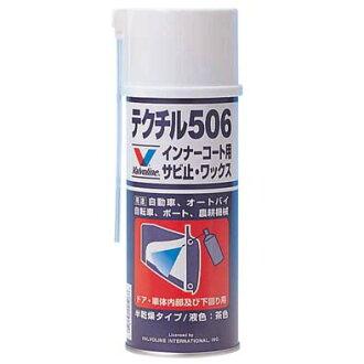 防腐涂层纺织 506 300 毫升