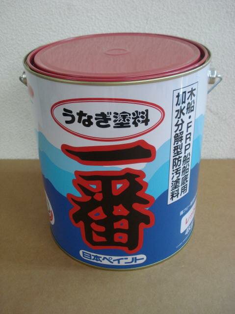 うなぎ塗料一番 赤 4kg 日本ペイント 『送料無料』 船底塗料 うなぎ一番 レッド うなぎ1番
