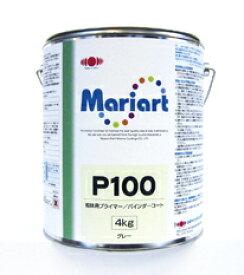 MARIART P100 4kg 日本ペイント グレー プライマー