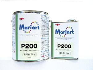 MARIART P200 4kgセット 日本ペイント グレー プライマー