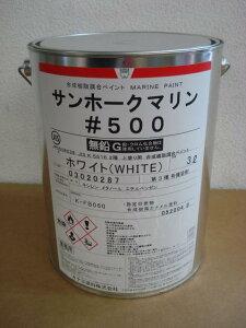 サンホークマリン #500 ホワイト 3L カナエ塗料 塗料 船 ボート
