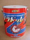 プラドールZ 4kg 4缶 黒 NKM コーティングス 『送料無料』 船底塗料 ブラック